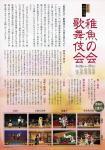 nakanosuke2.jpg