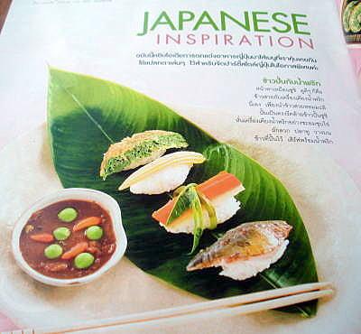 タイの日本食2