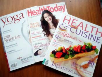 タイの健康雑誌