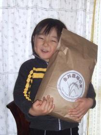 2008年3月27日お米