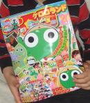 2008年4月27日雑誌