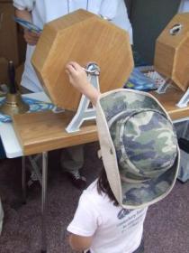 2008年6月1日ガラガラ