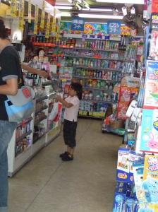 2008年8月10日薬屋