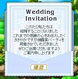 wedding-s.jpg