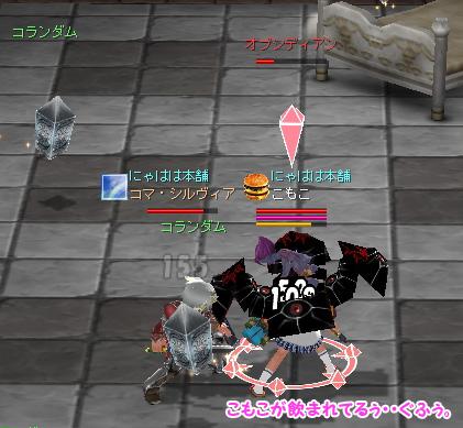 20060325_7.jpg