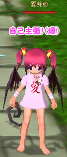 20060405_4.jpg