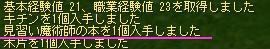 20060406_9.jpg