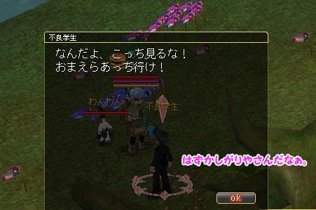 20060509_1.jpg