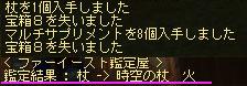 20060509_3.jpg