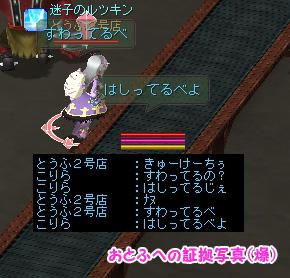 20060513_4.jpg