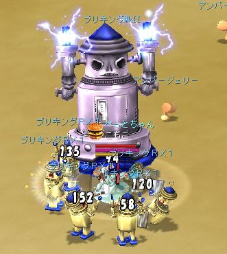20060616_1.jpg