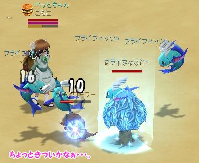 20060616_3.jpg