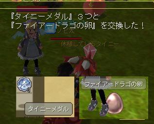 20060621_7.jpg
