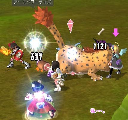20071002_boss_k.jpg