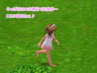 20071002_sanpo.jpg