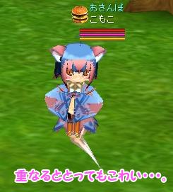 ai_pink_.......jpg