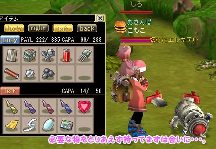 aimata_event_s1.jpg