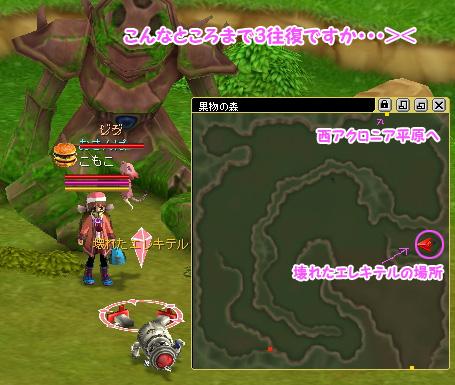 aimata_event_s2.jpg