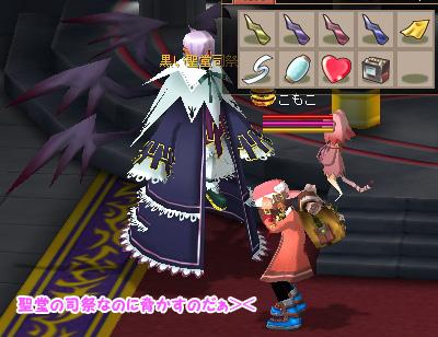 aimata_event_s4.jpg