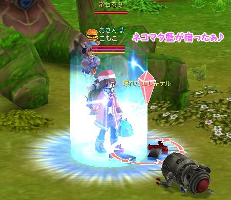 aimata_event_s6.jpg