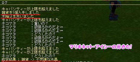 aishi_g.jpg