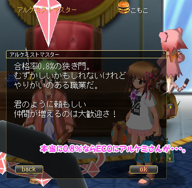 comoko_job2_3.jpg