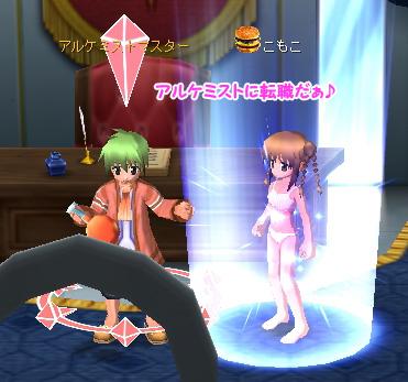 comoko_job2_5.jpg