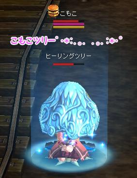 comoko_tree.jpg