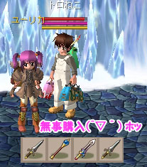 hyoketsu_buy.jpg