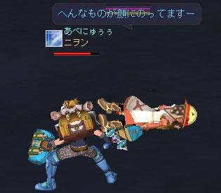 kayaku_face.jpg