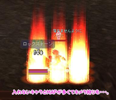 kimera_03102.jpg