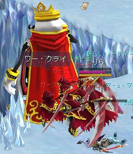 king2.jpg