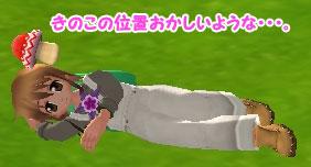 kinoko_sleep.jpg