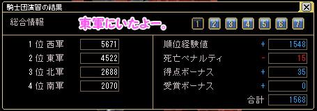 kishidan_02263.jpg