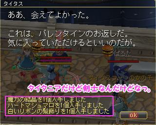 kokorira_okaeshi.jpg