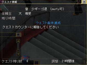 kue_nukemoji.jpg