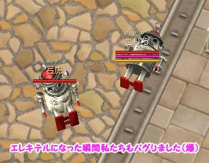 m_ereki.jpg