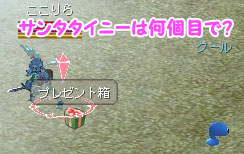 prezent_box.jpg