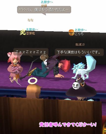shibai_shiki_2.jpg