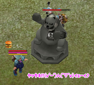 sirokuma_komo2.jpg