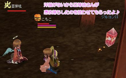 soubinashi_a.jpg