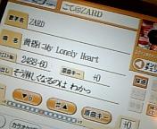 20080510151051