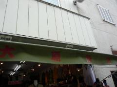P1130704.jpg