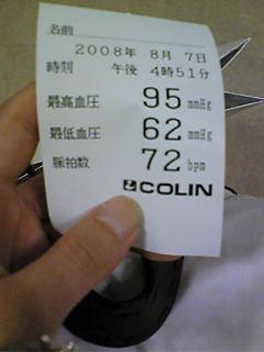 画像 4820