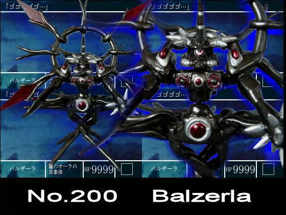 card200-all.jpg