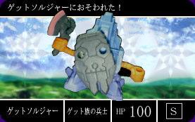 card204.jpg