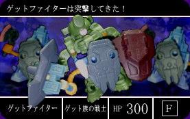 card205.jpg