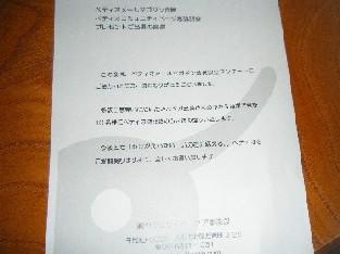 2008_07050003.jpg