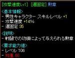 20060530191313.jpg