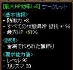20060616185853.jpg